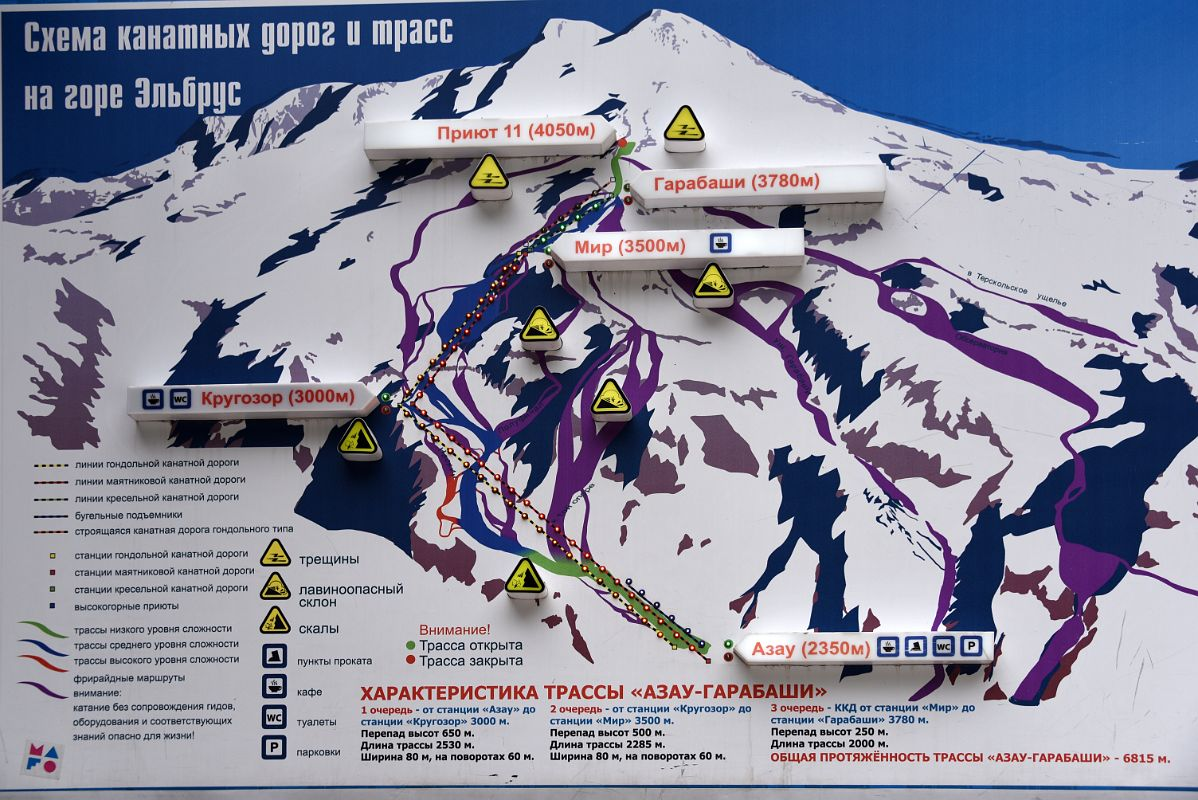 A Map Showing The Chair Lift Stations Krugozor M Mir M - Mt elbrus map