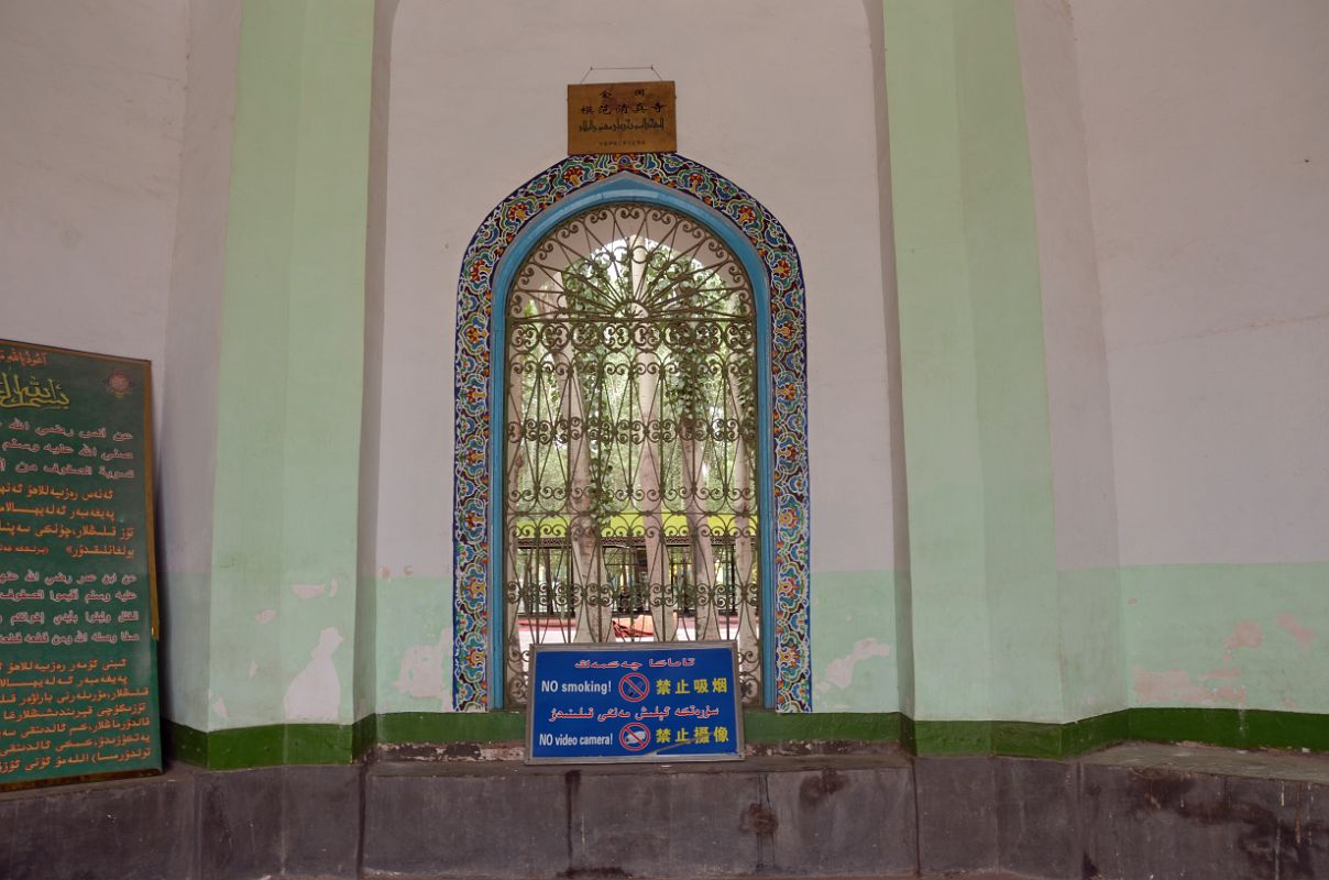 06 Kashgar Id Kah Mosque Ornate Window At Entrance