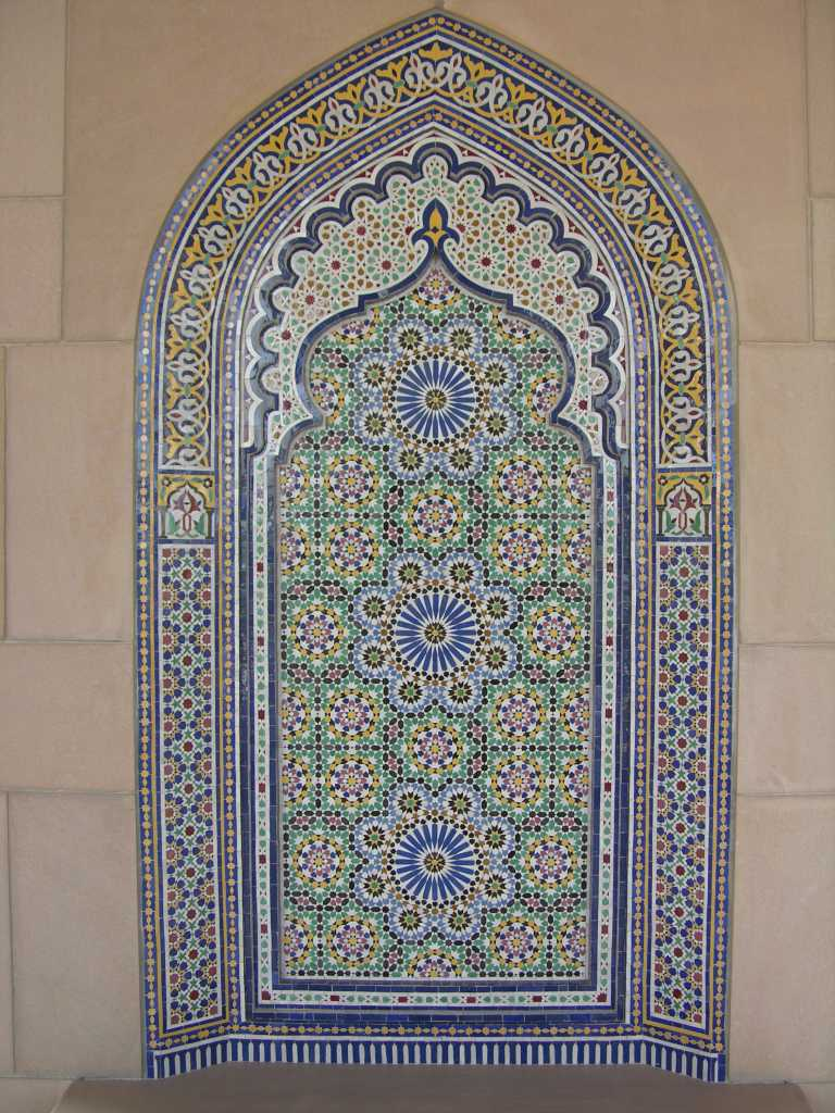 1000 images about islamic arabic architecture on pinterest. Black Bedroom Furniture Sets. Home Design Ideas