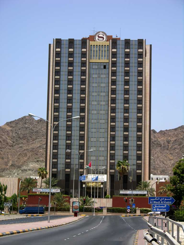Airport Hotel Muscat