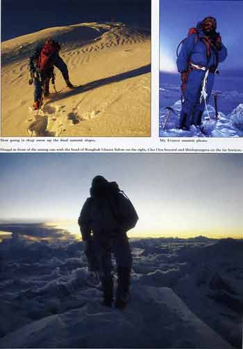 Everest First Ascent Southwest Face - Dougal Haston and Doug Scott on Everest Summit on September 24, 1975 - Himalayan Climber book