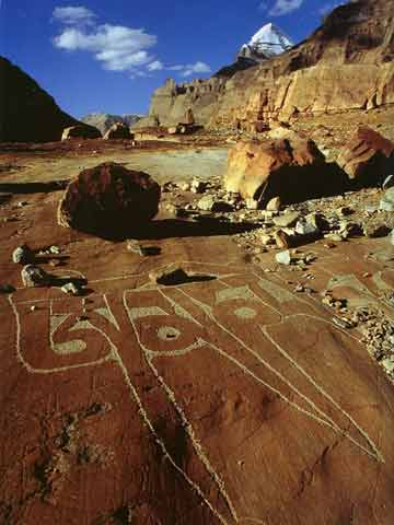 Prayer carved into bedrock beneath Mount Kailash - My Tibet (Galen Rowell) book