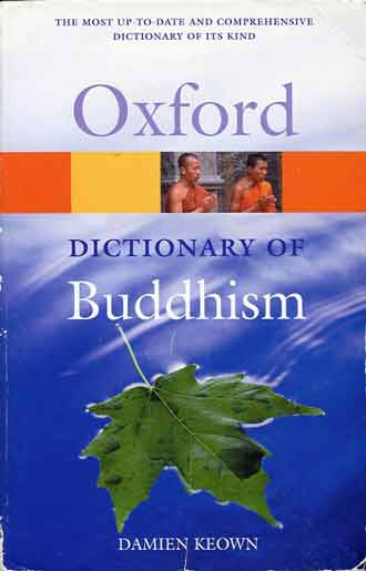 Oxford Dictionary of Buddhism book cover