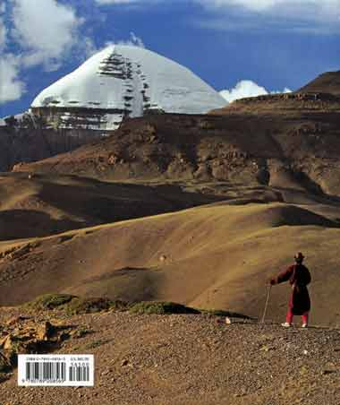 Yabagshara Is Zhangzhung Name For Mount Kailash. For Bon, the mountain is seen as indestructible, eternal, and unchanging - Sacred Landscape And Pilgrimage in Tibet book