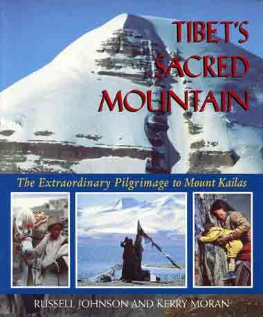 Kailash South Face Close Up - Tibet's Sacred Mountain: The Extraordinary Pilgrimage to Mount Kailas book cover